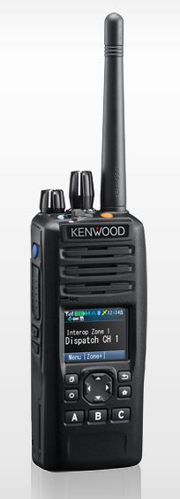 Kenwood NX-5300 Portable UHF 450-520MHz Digital, Half Keypad, Belt Clip (List Required Antenna Separately)